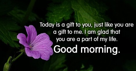 Good Morning Messages For Love Images (7)